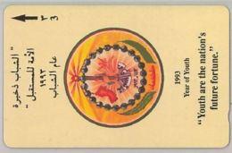 PHONE CARD - OMAN (E44.3.1 - Oman