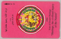 PHONE CARD - OMAN (E44.3.4 - Oman