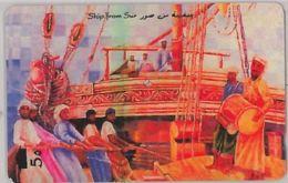 PHONE CARD - OMAN (E44.3.6 - Oman