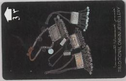 PHONE CARD - OMAN (E44.3.7 - Oman