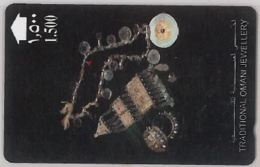 PHONE CARD - OMAN (E44.3.8 - Oman