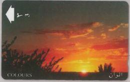 PHONE CARD - OMAN (E44.4.1 - Oman