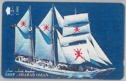 PHONE CARD - OMAN (E44.4.2 - Oman