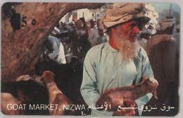 PHONE CARD - OMAN (E44.4.4 - Oman