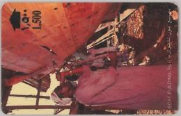 PHONE CARD - OMAN (E44.4.5 - Oman