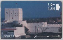 PHONE CARD - OMAN (E44.4.7 - Oman