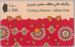 PHONE CARD - OMAN (E44.5.2 - Oman