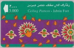 PHONE CARD - OMAN (E44.5.3 - Oman