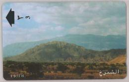 PHONE CARD - OMAN (E44.5.4 - Oman