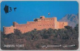 PHONE CARD - OMAN (E44.5.5 - Oman