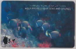 PHONE CARD - OMAN (E44.5.6 - Oman