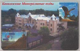 PHONE CARD - RUSSIA-STAVROPOL (E44.9.1 - Russia