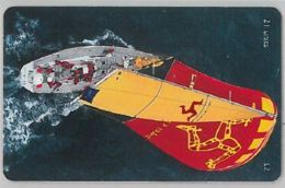 PHONE CARD - ISLE MAN (E44.36.1 - Isola Di Man