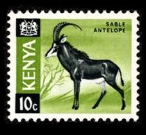 1966 Kenya - Kenya (1963-...)