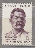 INDIA 1968 Writer Gorky MNH(**) Mi 447 #23925 - Inde