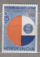 INDIA 1968 MNH(**) Mi 448 #23926 - Inde