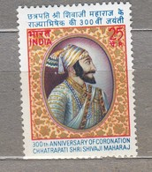 INDIA 1974 Famous People MNH(**) Mi 590 #23934 - Neufs