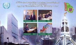 Turkmenistan 2007,  Conference, 2nd Edition, Turkmen Language, Block - Turkménistan