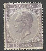 "8S-321: N° 21A:  Ongebruikt...achterkant Beschadigd...als ""filler"" - 1865-1866 Profile Left"