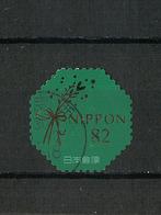 Japan Mi:09048 2018.04.23 Greetings, Celebration Design(used) - Used Stamps