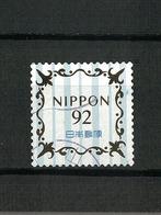 Japan Mi:09053 2018.04.23 Greetings, Celebration Design(used) - Used Stamps