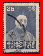 CHINA REPUBLIC SELLO 1933 TAN YUAN- CHANG - 1912-1949 República