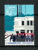 Japan Mi:09149 2018.06.26 50th Anniv. Of Ogasawara Islands Reversion(used) - Used Stamps