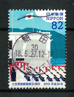 Japan Mi:09150 2018.06.26 50th Anniv. Of Ogasawara Islands Reversion(used) - Used Stamps
