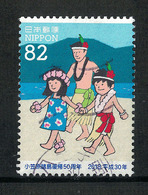 Japan Mi:09151 2018.06.26 50th Anniv. Of Ogasawara Islands Reversion(used) - Used Stamps