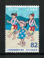 Japan Mi:09152 2018.06.26 50th Anniv. Of Ogasawara Islands Reversion(used) - Used Stamps