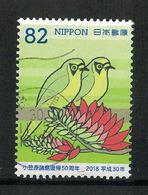 Japan Mi:09155 2018.06.26 50th Anniv. Of Ogasawara Islands Reversion(used) - Used Stamps