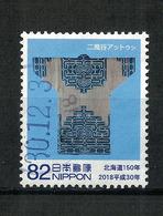 Japan Mi:09180 2018.07.13 150th Anniv. Of Hokkaido(used) - Used Stamps