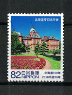 Japan Mi:09182 2018.07.13 150th Anniv. Of Hokkaido(used) - Used Stamps