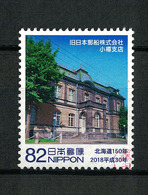 Japan Mi:09184 2018.07.13 150th Anniv. Of Hokkaido(used) - Used Stamps