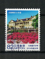 Japan Mi:09185 2018.07.13 150th Anniv. Of Hokkaido(used) - Used Stamps