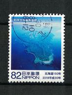 Japan Mi:09187 2018.07.13 150th Anniv. Of Hokkaido(used) - Used Stamps
