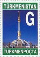 Turkmenistan 2003, Definitive, Selfadhesive, 1v - Turkménistan