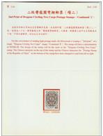 Folder 2002 2nd Print Dragons Circling Two Carps Stamp Fish Dragon Flower Carving - 1945-... Republic Of China