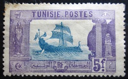 TUNISIE                   N° 41               NEUF* - Neufs