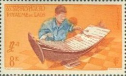 USED  STAMPS Laos - Native Musicians - 1957 - Laos