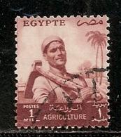 EGYPTE    OBLITERE - Égypte