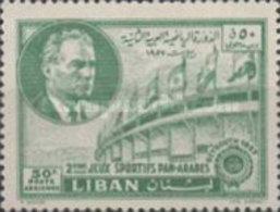 MH  STAMPS Lebanon - Airmail - The 2nd Pan-Arabian Games, Beirut - 1957 - Lebanon