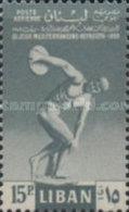 MH  STAMPS Lebanon - Airmail - The 3rd Mediterranean Games, B... - 1959 - Lebanon