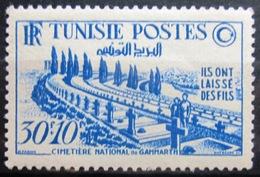 TUNISIE                   N° 351                   NEUF** - Tunisia (1888-1955)