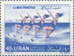 MH  STAMPS Lebanon - Airmail - Tourist Month  - 1961 - Lebanon