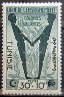 TUNISIE                   N° 355                   NEUF* - Unused Stamps