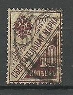 RUSSLAND RUSSIA 1918 Michel 126 X O - 1917-1923 République & République Soviétique