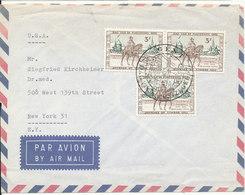 Belgium Air Mail Cover Sent To USA 25-3-1992 - Poste Aérienne