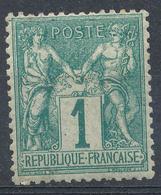 N°61  NEUF (  ** ) TIMBRE SIGNE. - 1876-1878 Sage (Type I)