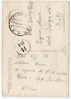 ALBANIE/ALBANIA - TIRANE/TIRANA MUNICIPIO E PIAZZA SCANDERBEG / ANNULLO R.NAVE OSPEDALE AQUILEIA 1942/HOSPITAL SHIP - Albanie